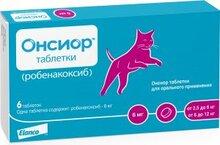 Onsior 6 мг./Онсиор для лечения воспалительных и болевых синдромов