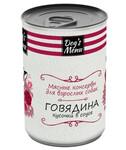 Dog`s Menu консервы для собак Говядина кусочки в соусе 340 гр.