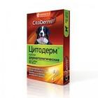 Цитодерм/Капли дерматологические для собак 30-60 кг.
