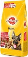 Pedigree 13 кг./Педигри сухой корм для взрослых собак крупных пород, с говядиной