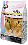 Ночной охотник 10 кг./Сухой корм для взрослых кошек  Ягненок и рис