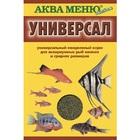 Аква Меню Универсал/Ежедневный гранулированный корм для аквариумных рыб