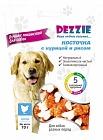 Dezzi 5634103//Деззи лакомство для собак косточка с курицей и рисом 70 г