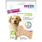 Dezzi 5634010//Деззи лакомство для собак мягкие сэндвичи из утки 70 г