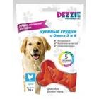 Dezzi 5634001//Деззи лакомство для собак куриные грудки с с Омега 3 и 6 70 г