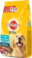 Pedigree 2,2 кг./Педигри сухой корм  для взрослых собак всех пород, с говядиной