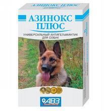 Азинокс плюс//антигельминтик для собак и кошек 6 таб