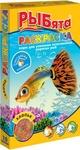 Рыбята Раскраска Хлопьями 10 гр./Корм для усиления естественной окраски рыб