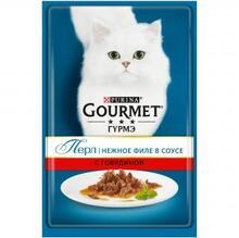 Gourmet Perle 85гр./Гурме Перл консервы в фольге для кошек мини филе говядина