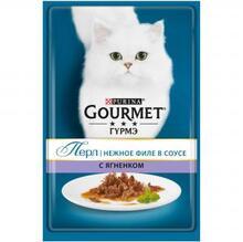 Gourmet Perle 85гр./Гурме Перл консервы в фольге для кошек мини филе ягненок